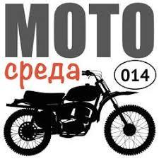 <b>Олег Капкаев</b>, Что едят байкеры?– слушать онлайн бесплатно ...