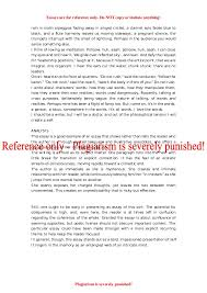 successful harvard application essays SlideShare Essays