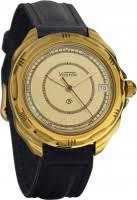 <b>Vostok 219980</b> – купить наручные <b>часы</b>, сравнение цен интернет ...