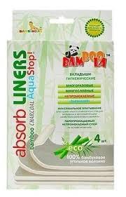 Купить <b>Bamboola вкладыши</b> Aqua Stop 4 шт. на Яндекс.Маркете ...