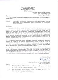 formal letter writing in marathi language formal letter template formal letter writing in marathi language