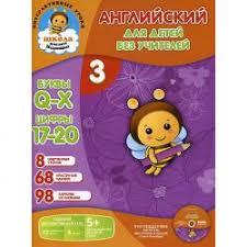 <b>Книги обучающие</b>, развивающие <b>Феникс</b> купить в Екатеринбурге