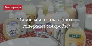 <b>Жидкое мыло</b>: чем дешевле, тем лучше?