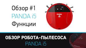 Обзор <b>робот пылесос Panda i5</b> (<b>Панда i5</b>), функции ...