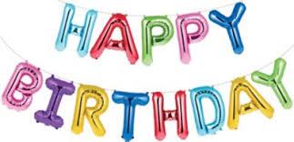 <b>Multicolored Happy Birthday</b> Balloon Banner | Happy Birthday ...