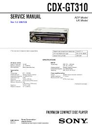 sony xplod cdx gt640ui wiring diagram diagram sony xplod audio wiring diagram car