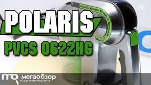 <b>Polaris</b> PVCS 0622HG обзор <b>пылесоса</b> - YouTube