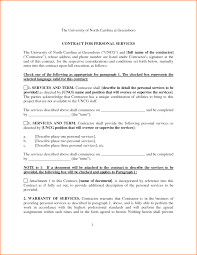 doc sample of loan agreement letter loan agreement 10 personal loan contract template agreement form sample sample of loan agreement letter general business