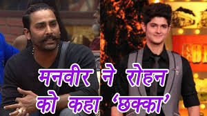Image result for rohan and manveer fight