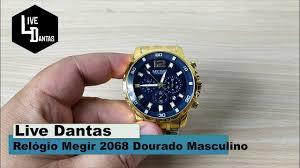 <b>Relógio</b> Megir 2068 Dourado <b>Masculino</b> - YouTube