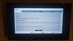 Телевизор <b>BBK 32LEM</b>-<b>1058</b>/<b>T2C</b>
