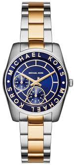 <b>Michael Kors</b> Ladies Metals <b>MK6195</b> - купить <b>часы</b> по цене 28400 ...