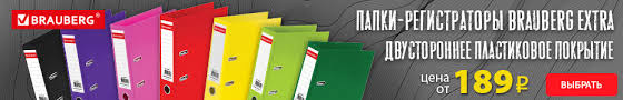 Купить товары бренда <b>NORIS</b> — выгодная цена с доставкой в ...