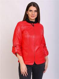 Кожаная <b>куртка Expo Fur</b> 11844287 в интернет-магазине ...