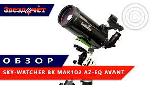 <b>Телескоп Sky</b>-<b>Watcher</b> BK <b>Mak102 AZ</b>-EQ Avant Обзор - YouTube