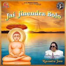 Jagat Pita Adishwar by Ravindra Jain on Amazon Music - Amazon ...