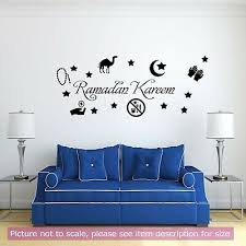 Islamic <b>Wall Sticker Ramadan</b> Kareem Allah Arabic Art <b>vinyl</b> Decal ...
