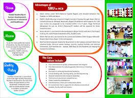 sunrise university sru alwar admissions contact website 2016brochure 2016