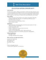 yale yale office internships yale office internships