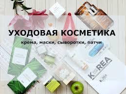 ПРОФЕССИОНАЛЬНАЯ КОСМЕТИКА | магазин's products – 313 ...