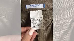 Новые эффектные <b>брюки джинсы Marella Sport</b> купить в Москве ...