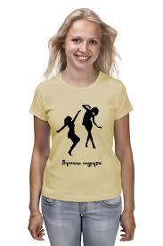 <b>Футболка классическая</b> Сестрам 2 #2434979 – заказать женские ...