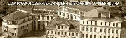 Вечер, посвященный 105-летию барона Э.А.Фальц-Фейна - ДОМ ...