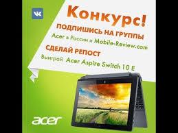Видеозаписи Mobile-Review.com | ВКонтакте