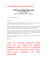 personal character reference letter template personal reference letter sample pdf by ket11053 personal character reference letter template dimension n tk