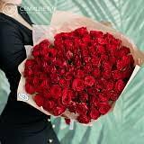 Купить <b>пионовидные розы</b> в СПб дешево с доставкой | Семицветик