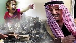 Image result for انگلیس مانع تحقیقات درباره جنایات آل سعود در یمن است