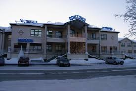 Hotel Arktika, Salekhard – posodobljene cene za leto 2020