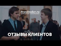 Шторы, карнизы в Кирове - отзывы, фото, телефоны, адреса ...