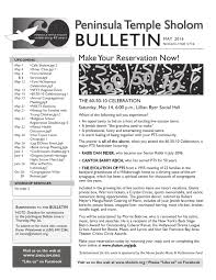 peninsula temple sholom bulletin 2016 by ptsholom issuu 16 ptsbulletin final