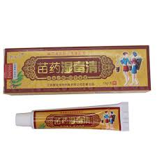 Body <b>Herbal Material Creams</b> and Psoriasis Ointment Skin Care ...
