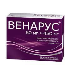 <b>Венарус</b> таб.п.п.о.<b>500мг</b> №<b>30</b> - цена 787.00 руб., купить в ...