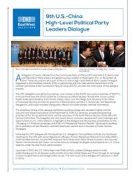 th u s high level political party leaders dialogue 9th us high level political p 4 months ago ewipublications