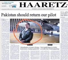 Shafaqna special: Israeli Pilot, Haaretz and Pakistan   Pakistan Shia ...