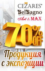 <b>Раковина Cezares TITAN</b> 2-LVB купить по низкой цене в Санкт ...