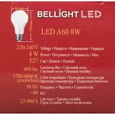 <b>Лампа светодиодная</b> A60 E27 220 В <b>8 Вт</b> груша 660 лм, белый свет