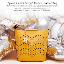 <b>Xiaomi Сумка CARRY</b>'<b>O</b> French Psoriasis Empty <b>Bag</b> отзывы