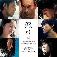 <b>Rage</b> (<b>Original Motion Picture</b> Soundtrack) by Ryuichi Sakamoto
