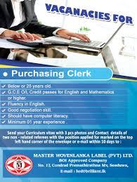 purchasing clerk jobs vacancies in sri lanka top jobs topjobs best job site in sri lanka cv lk