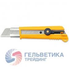 <b>Нож OLFA</b> с выдвижным лезвием 25мм (мод.NH-1)