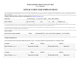 burger king job application jv menow com burger king application by richard cataman bbzeqzkz