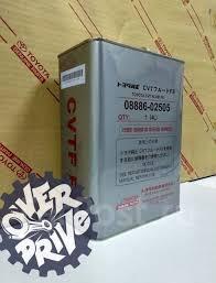 08886-02505 оригинальная <b>жидкость</b> для вариатора Toyota <b>CVT</b> ...