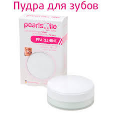 <b>Пудра</b> жемчужная порошок для чистки <b>зубов</b> и отбеливания ...