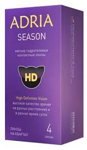 Купить ADRIA <b>Season</b> (<b>4 линзы</b>) на Яндекс.Маркете ...
