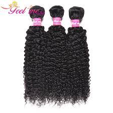 <b>FEEL ME Hair</b> Peruvian Kinky Curly <b>Hair</b> Bundles 100% Human ...