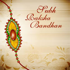 17 best ideas about essay on raksha bandhan raksha 17 best ideas about essay on raksha bandhan raksha bandhan songs raksha bandhan messages and raksha bandhan message